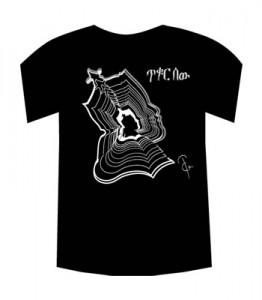 Teddy Afro t-shirt