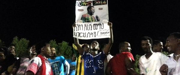 sudan-show1